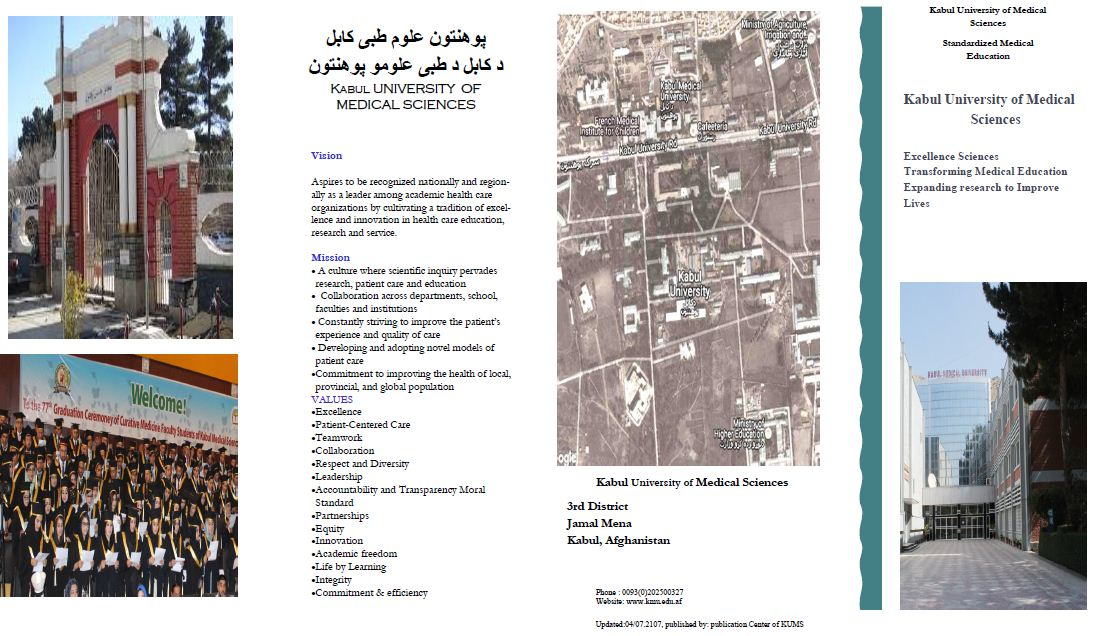 kums Brochure